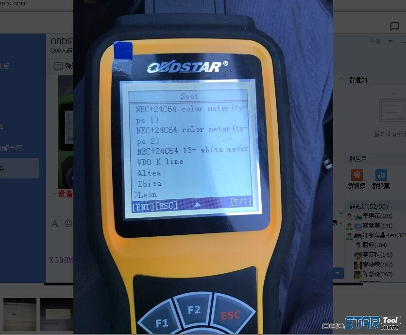 News For OBDSTAR X300M Mileage Tool Update | OBDstarStore com