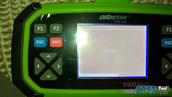 obsdtar-x300m-change-km-Cayenne-2008-(16)