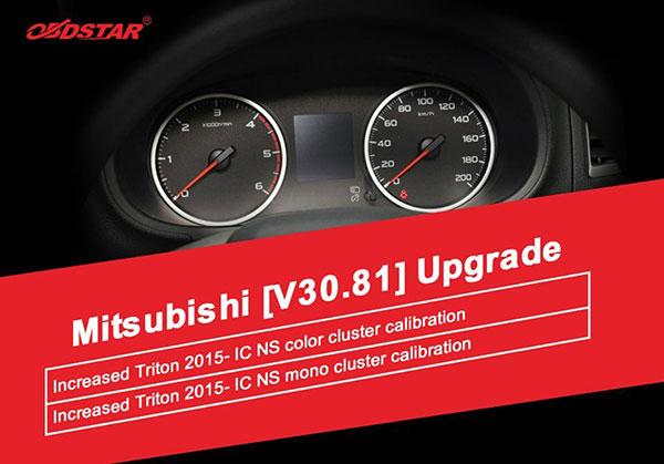 mitsubishi-v30-81-odometer-upgrade